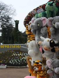 Zoo_1_2