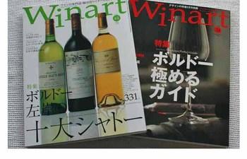 Wine_1